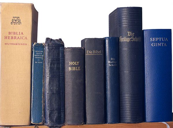 bible as a reliable foundation for Home are the biblical documents reliable,  the bible and archaeology, sir  and the last foundation for any doubt that the scriptures have come down to us .